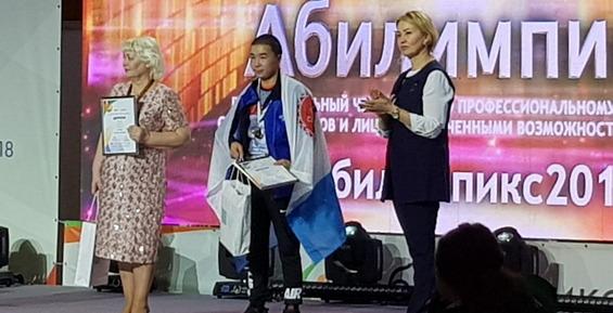 Камчатский студент завоевал «серебро» IV Национального чемпионата «Абилимпикс»