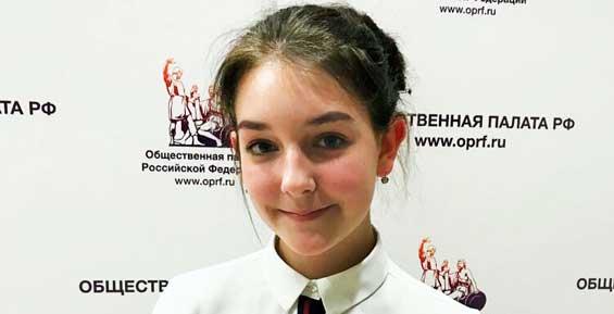 Сочинение школьницы с Камчатки отметили на всероссийском конкурсе