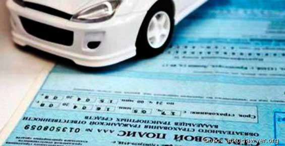 Индивидуальный расчет ОСАГО: тарифы на «автогражданку» изменятся