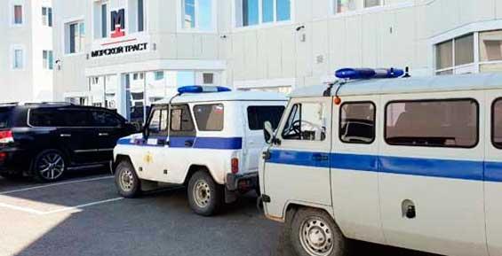 Следователи прекратили дело о неуплате налогов против директора «Морского траста»