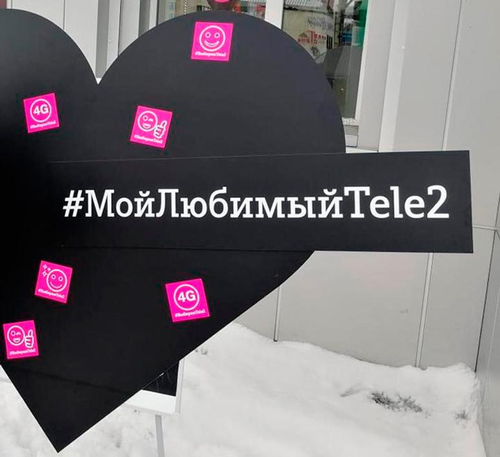 Tele2 на Камчатке приняла участие во всероссийской акции «День открытых людей»
