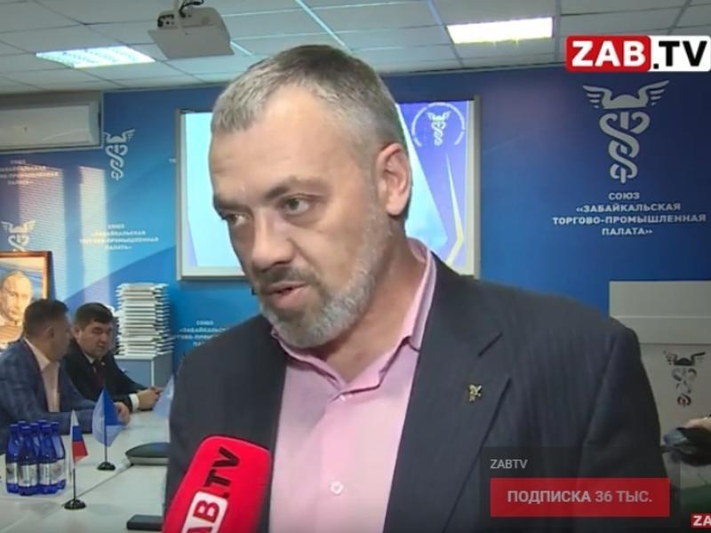 Вице-президент Союза «Забайкальская ТПП»: Cегодня власть слышит бизнес