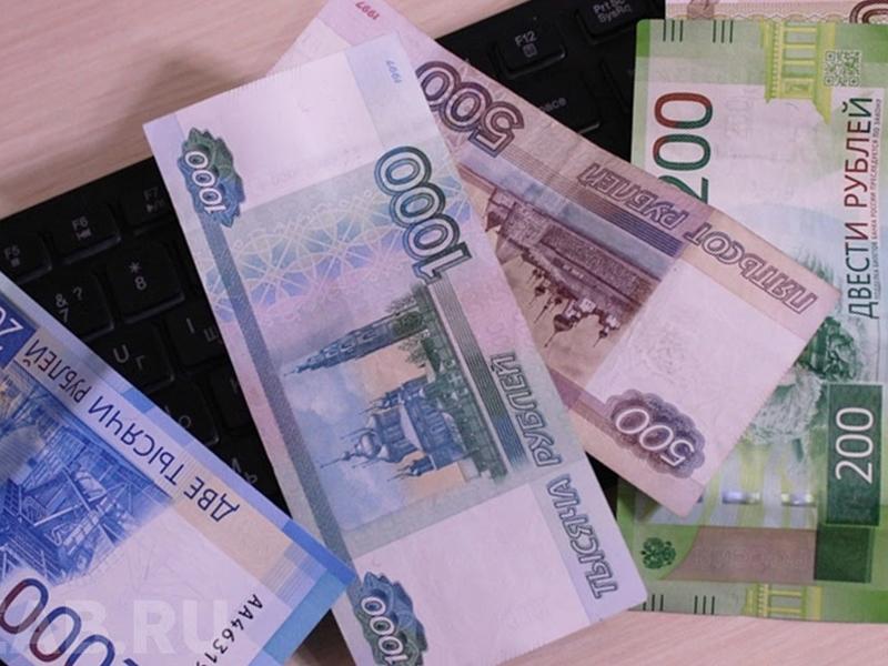 Четверть миллиарда рублей потратит ПФР на рекламу в начале 2019 года