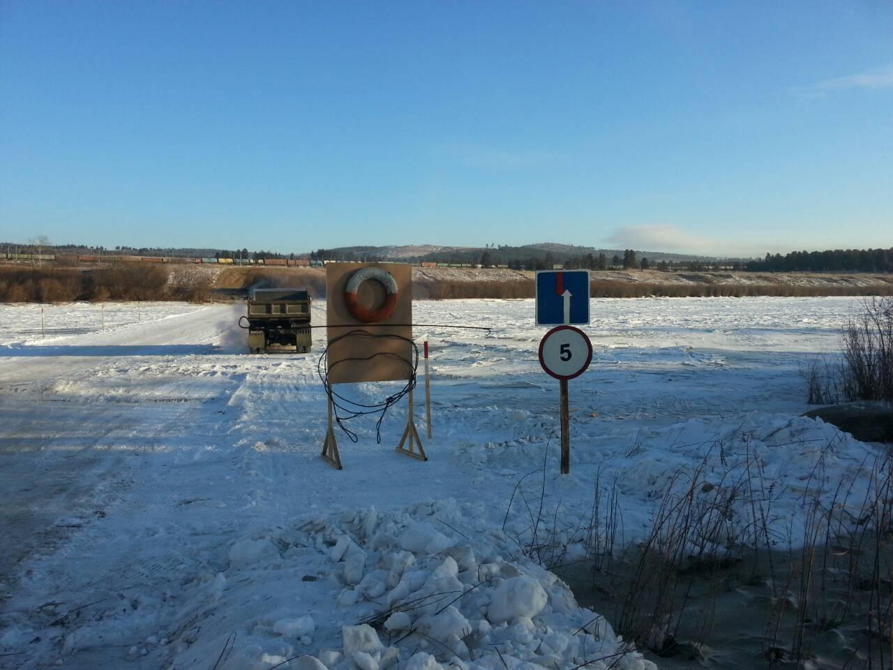 Переправу пришлось устроить из-за наледи, перекрывшей дорогу к селу в Забайкалье