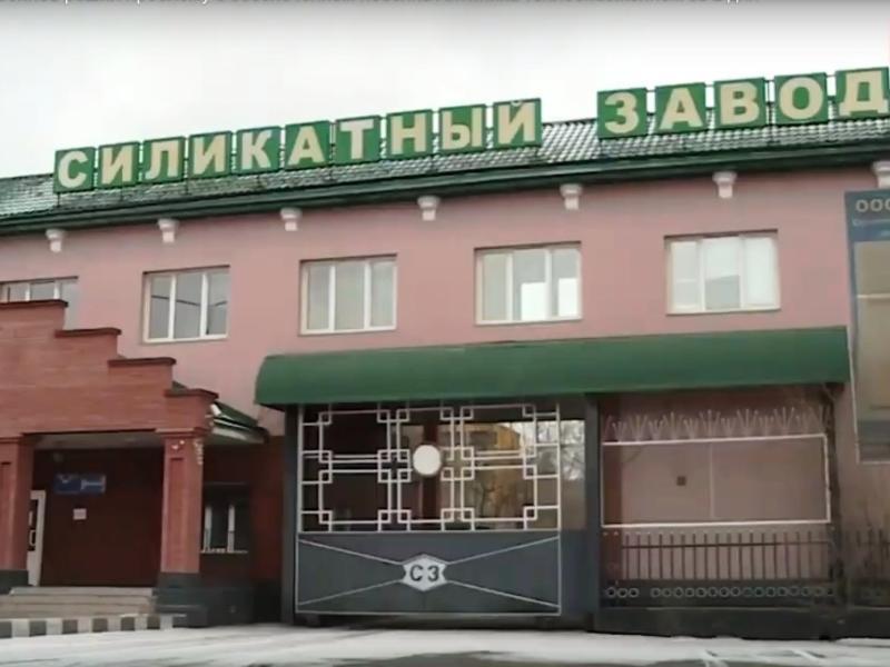 Пока Михалёв в отпуске, проблемы в Антипихе решал Осипов - ЗабТВ