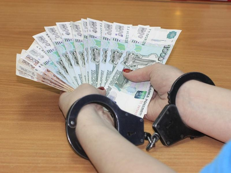Средний размер взятки в России в 2018 году - 610 тысяч рублей
