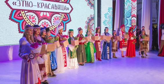 Ругия Муставаева стала первой «этнокрасавицей» Камчатки (фото)