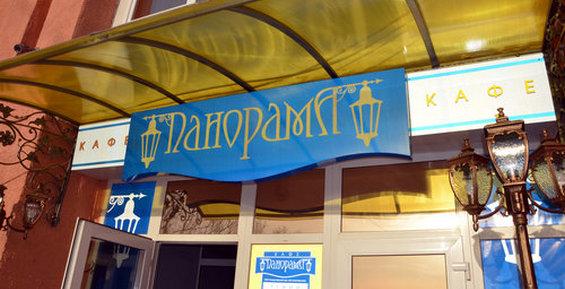На Камчатке Союз потребителей оштрафовали за несвоевременное открытие кафе