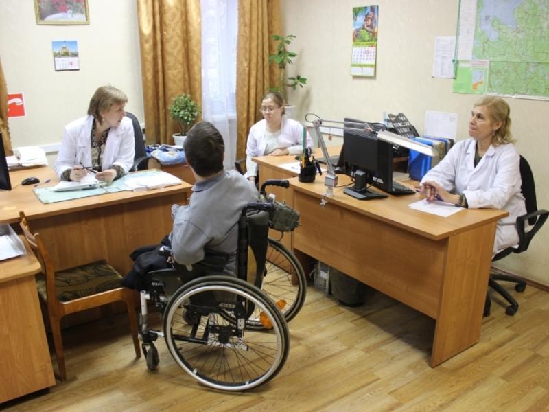 Процедуру установления инвалидности упростят в России