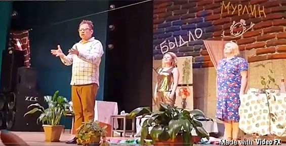 «Бывает»: актер из Москвы сравнил с быдлом подвыпивших камчатских зрителей (видео)