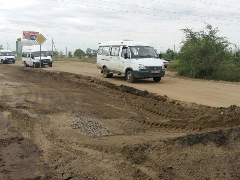 Штрафы за нарушение ПДД пойдут на ремонт дорог в Забайкалье