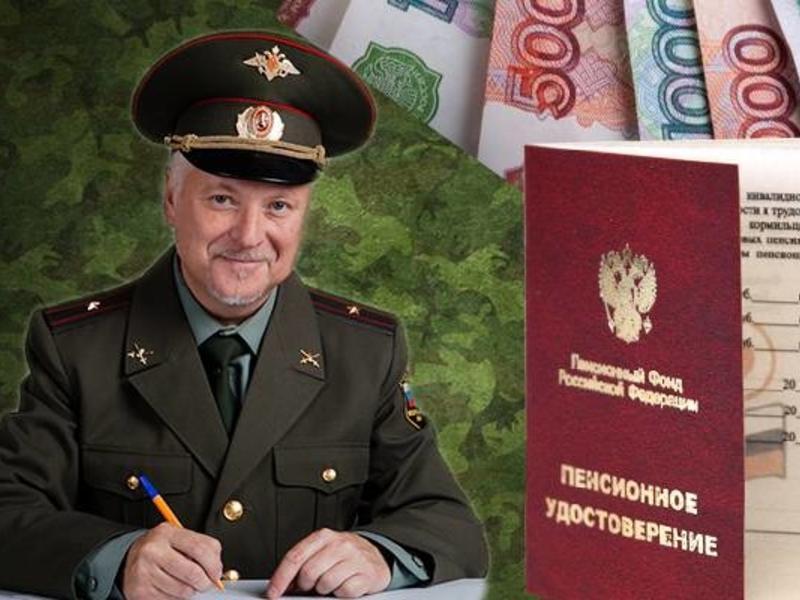 Путин увеличил пенсии военным, пожарным и полицейским