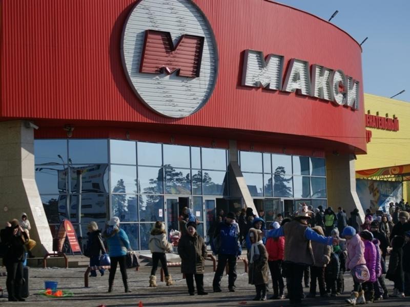 ТРЦ «Макси» 1 января откроется в 14:00