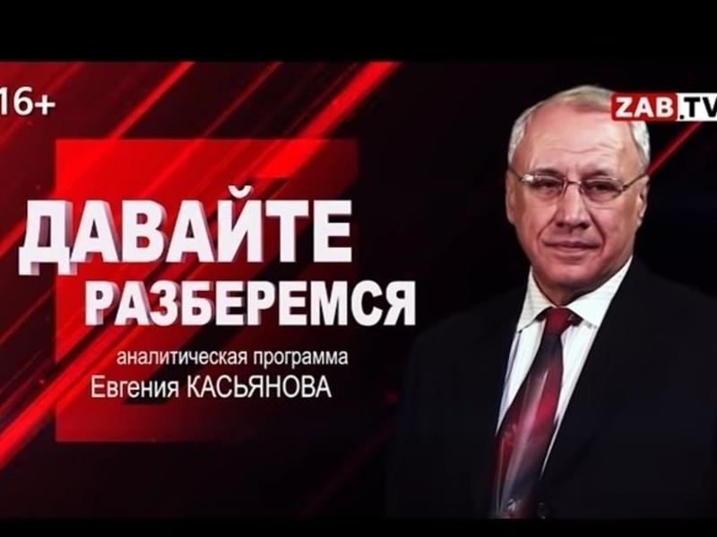 Итоги развития России за 10 лет подвел экономист Касьянов