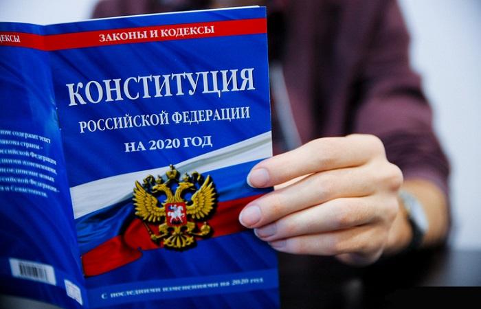 Отношение граждан к поправкам в конституцию России