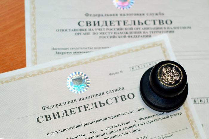 Помощь в быстрой и простой регистрации ООО в Москве